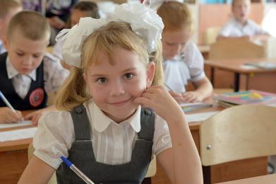 Rekrutacja do szkół podstawowych w Wodzisławiu Śląskim